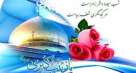 پیام تبریک شهردار و رئیس شورای اسلامی شهر چناران به مناسبت روز پرستار