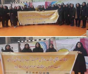 راهیابی دو نفر از خواهران همکار به مسابقات سراسری آمادگی جسمانی وزارت نیرو