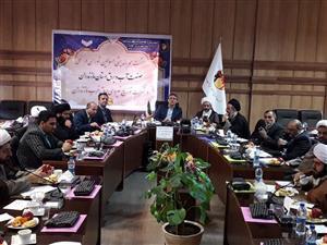نشست هم اندیشی مسئولین شورای فرهنگی صنعت آب و برق مازندران
