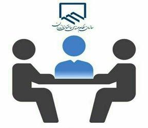 چهارمین جلسه ملاقات حضوری با رئیس و هیات رئیسه سازمان