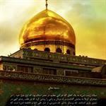 پیام تبریک رئیس و اعضای شورای اسلامی شهر ارومیه بمناسبت ولادت با سعادت حضرت زینب کبری (س) و روز پرستار