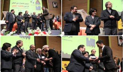 برگزیدگان دومین جشنواره کاریکاتور جامعه ایمن تقدیر شدند/ آثار برگزیده  ...