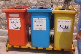 شهر مشهد رتبه نخست میزان مشارکت شهروندان در تفکیک پسماند از مبدا را  ...
