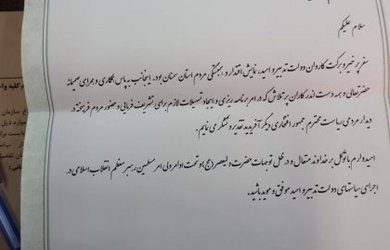 تقدیر فرماندار دامغان از مهندس نصرتی درخصوص سفر ریاست جمهوری به استان