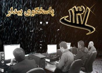 سامانه ۱۳۷ پاسخگوی تماس های شهروندان در هنگام بارندگی و برف
