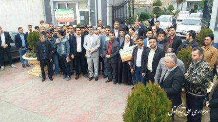 حضور شهردار  و کارکنان شهرداری و اعضای شورای