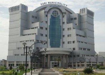 قدمهای بلند شهرداری ساری