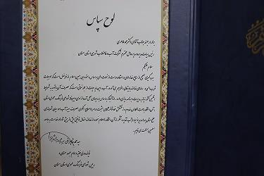 تقدیر شورای فرهنگ عمومی استان از مدیر عامل آبفای شهری استان سمنان