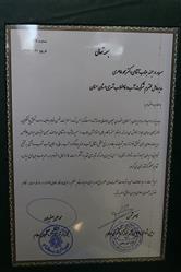تقدیر از مدیر عامل آبفای شهری استان سمنان