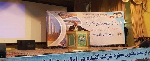 اولین همایش مدیریت بحران و پدافند غیرعامل صنعت برق حرارتی خوزستان برگزار شد