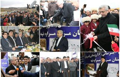 افتتاح مجتمع آبرسانی قرناوه با حضور وزیر نیرو