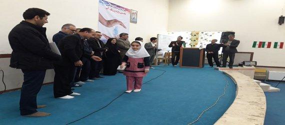 جشنواره فراگیری نخستین واژه آب در کانون بعثت بیله سوار برگزار شد