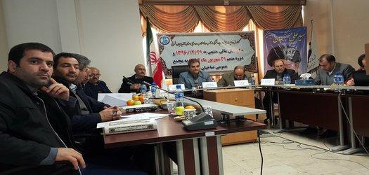 برگزاری مجمع عمومی عادی صاحبان سهام شرکت آبفار آذربایجان شرقی