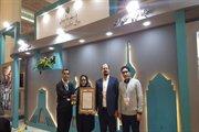 نمایشگاه بازآفرینی شهری و کسب غرفه برتر توسط اداره کل راه و شهرسازی استان تهران
