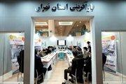 استقبال کم نظیر از برگزاری ستادهای بازآفرینی و کارگاههای تخصصی در غرفه بازآفرینی استان تهران