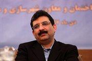 انتصاب سید مازیار حسینی به سمت معاون وزیر راه و شهرسازی در امور مسکن و ساختمان