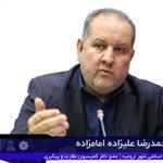 سخنان دکتر علیزاده امامزاده رئیس شورای اسلامی شهر ارومیه در قبل از آغاز جلسه صحن شورا