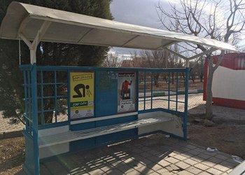نصب شعارهای شهروندی در ایستگاه های واحد