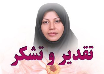 حمایت دفتر روابط عمومی توزیع برق از صنایع دستی زنجان