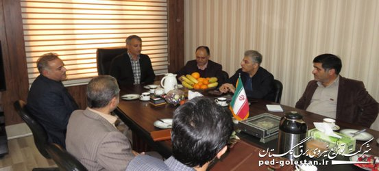 جلسه مدیرعامل شرکت توزیع نیروی برق استان گلستان  با...