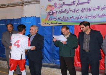 به مناسبت روز تربیت بدنی در وزارت نیرو: برگزاری همایش پیاده روی کارکنان شرکت توزیع نیروی برق استان
