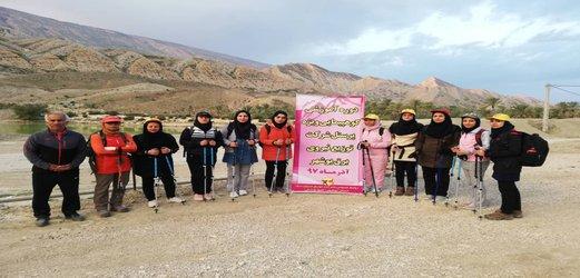 برگزاری یک دوره آموزش کوه نوردی برای بانوان شاغل در شرکت برق استان بوشهر