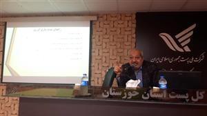برگزاری کارگاه مدیریت مصرف انرژی در پست خوزستان