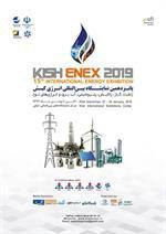 حضور شرکت مدیریت تولید برق جنوب فارس در پانزدهمین نمایشگاه بین المللی انرژی کیش