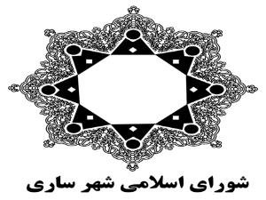 مصوبات شورای اسلامی شهر چه مسیری را برای نهایی شدن طی می نماید؟