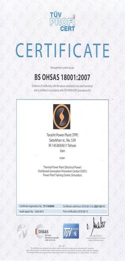 نیروگاه طرشت مفتخر به دریافت گواهینامه مدیرت یکپارچه ISO ۹۰۰۱:۲۰۱۵ و ۱۴۰۰۱:۲۰۱۵ و ۱۸۰۰۱:۲۰۰۷ از TUV آلمان شد