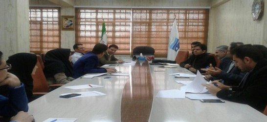 برگزاری جلسه سازگاری با کمآبی در شرکت آب منطقهای لرستان