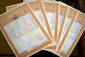 آغاز انتقال اسناد مالکیت پروژه اجاره به شرط تملیک هاماکار اسلامشهر