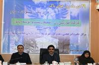 برگزاری کارگاه آموزشی زن ,محیط زیست و توسعه پایدار در کهگیلویه وبویراحمد