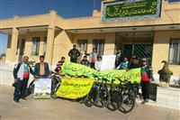 گرامیداشت روز هوای پاک در شهرستان خاتم-یزد