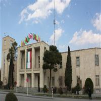 فعالیتهای شهرداری اصفهان ارزیابی میشود