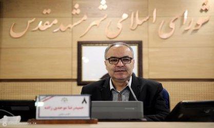 مشهد و ایران وجود خود را به امامرضا(ع) وابسته میداند/ انرژی خود را صرف جنگ های مصنوعی نکنیم