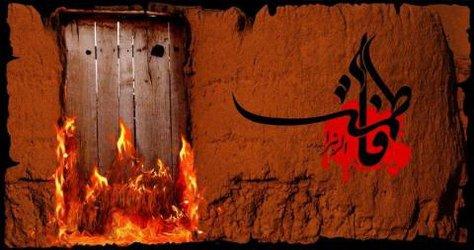 پیام تسلیت شهردار و رئیس شورای شهر به مناسبت فرا رسیدن سالروز شهادت ام ابیها
