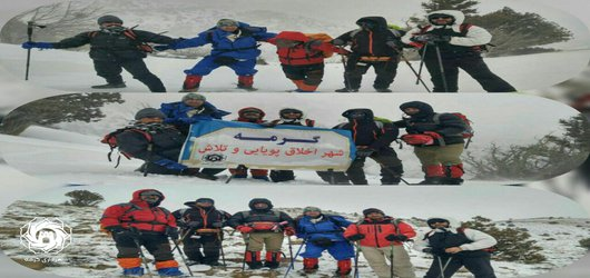 صعود تیم کوهنوردی شهرداری گرمه به همراه کوهنوردان باشگاه جلال الدین به قله قورخود