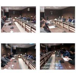 کمیته درآمدی شهرداری شوشتر تشکیل جلسه داد