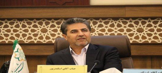 بودجه ۳۱۰۰ میلیاردی شهرداری شیراز برای سال ۹۸ تقدیم شورای شهر شد