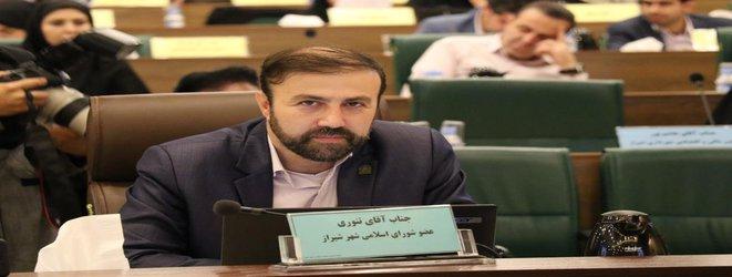 رییس کمیسیون فرهنگی و اجتماعی: شهرداری شیراز بودجه ثابت سالانه برای ورزش همگانی در نظر بگیرد