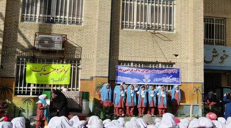 موضوع انشاء متفاوت شهردار یاسوج برای دختران مدرسه ابتدایی شاهد