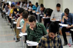 برگزاری آزمون استخدامی سال ۹۷ وزارت نیرو