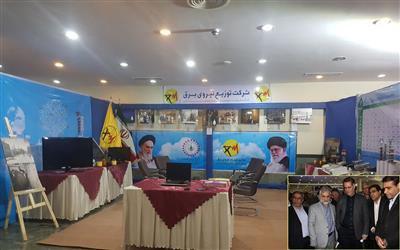 بازدید استاندار چهارمحال وبختیاری از غرفه شرکت توزیع برق در نمایشگاه دستاوردهای انقلاب اسلامی