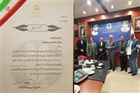 کسب رتبه برتر اداره کل حفاظت محیط زیست مازندران در جشنواره شهیدرجایی