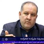 رئیس شورای اسلامی شهر ارومیه گفت: