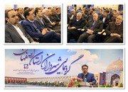 گردهمایی شهرداران استان اصفهان در تالار شهروند اصفهان برگزار گردید