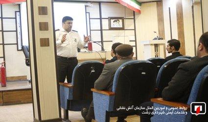 آموزش تخصصی ایمنی و آتش نشانی برای آتش نشانان و دهیاران استان گیلان برگزار شد/آتش نشانی رشت