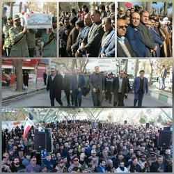 """مراسم تشییع شهید تازه تفحص شده بروجرد شهید """"عباس معظمی گودرزی"""""""