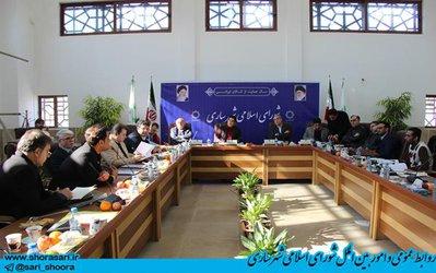 سومین جلسه کمیسیون بودجه و حقوقی شورای اسلامی شهر ساری جهت بررسی لایحه پیشنهادی عوارض و بهای خدمات سال ۹۸ شهرداری ساری